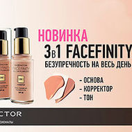 Тональный крем MaxFactor Facefinity 3-in-1 Foundation 30мл